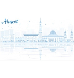 Outline muscat skyline with blue buildings vector