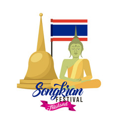 songkran festival thailand poster invitation vector image
