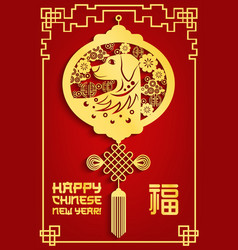Chinese new year card of golden paper cut ornament vector