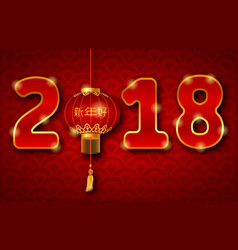background for 2018 new year with chinese lantern vector image vector image