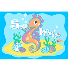 Baby seahorse swimming under the sea vector image