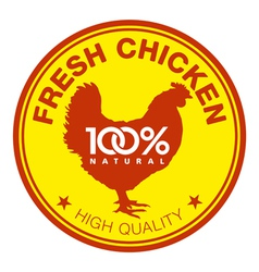 Fresh chicken label vector image vector image