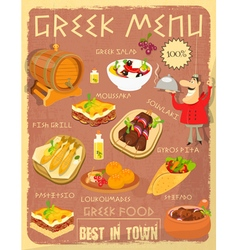 Greek food menu vector