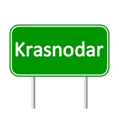 Krasnodar road sign vector image