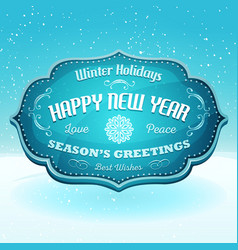 Happy new year and seasons greetings banner vector