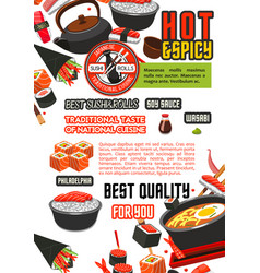 Japanese food restaurant poster with sushi rice vector