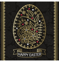 Easter pattern with easter egg and borders vector