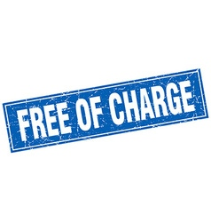 Free of charge blue square grunge stamp on white vector