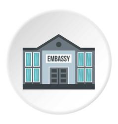 Embassy icon circle vector