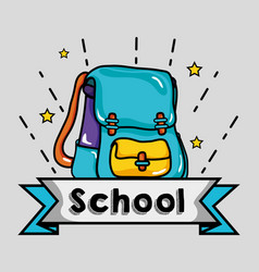 Backpack school utensil to save thing vector