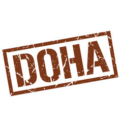 Doha brown square stamp vector