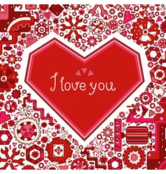 Valentines day greeting card with hand-drawn paint vector image