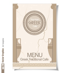 Flyer and banner of greek traditional cafe menu vector image