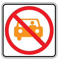 No yell car vector