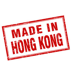Hong kong red square grunge made in stamp vector