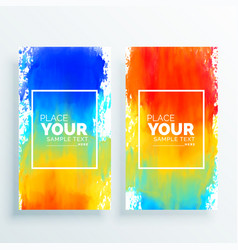 bright colorful banner background with watercolor vector image vector image