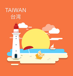 Kenting national park in taiwan design vector