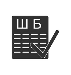 Black icon on white background eye test check mark vector