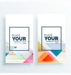 Elegant abstract banners or card design vector