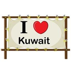 I love Kuwait vector image vector image