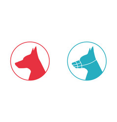 silhouette of a dog head with muzzle icon vector image