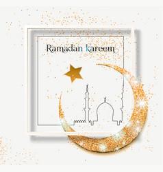 Ramadan kareem glitter with geometric frame vector