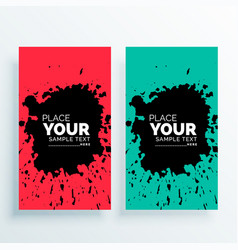 abstract grunge vertical banners set vector image vector image