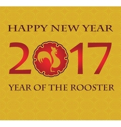 Happy Chinese new year 2017 card lanterns Gold vector image