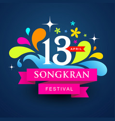 logo songkran festival colorful water vector image