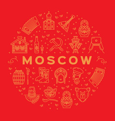 Moscow traditional russian vector