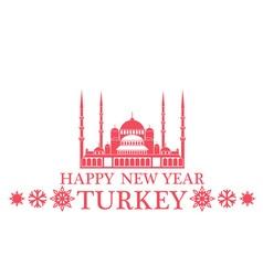 Happy New Year Turkey vector image