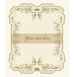 vintage label with rays vector image