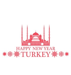 Happy new year turkey vector