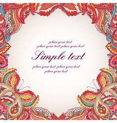 Symmetrical frame with decorative paisley pattern vector