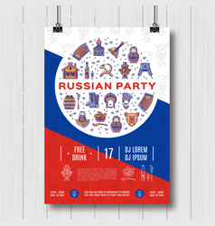 Russian party poster music flyer hanging placard vector