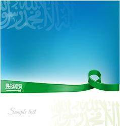 Saudi Arabia flag background vector image vector image