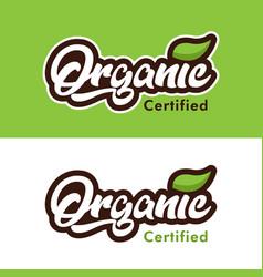Organic certified logo icon vector