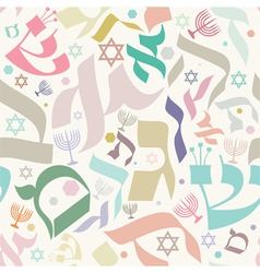 Hebrew seamless pattern pastel vector