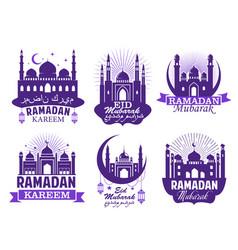 ramadan kareem muslim religion festival symbol set vector image vector image