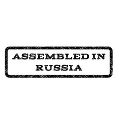 assembled in russia watermark stamp vector image vector image