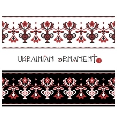 Ukrainian Ornaments Part 1 vector image vector image