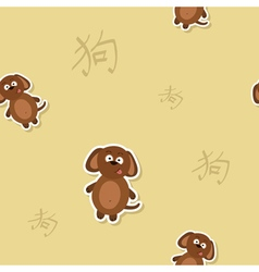 Seamless pattern with dog and chinese zodiac sign vector