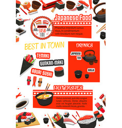 Japanese food sushi and drink menu template vector