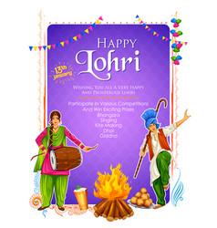 happy lohri holiday background for punjabi vector image