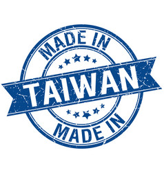 Made in taiwan blue round vintage stamp vector
