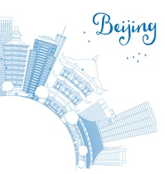 Outline beijing skyline with blue buildings vector