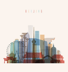 Beijing skyline detailed silhouette vector