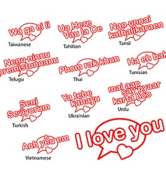 Word i love you in eleven languages vector
