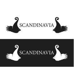 Symbol of scandinavia vector