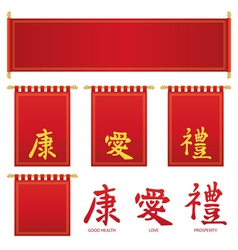 Chinese banners vector